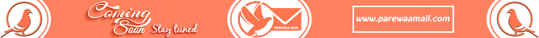 Parewa mail full length